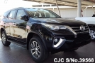 2015 Toyota / Fortuner Stock No. 39568