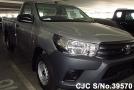 2015 Toyota / Hilux Revo Stock No. 39570