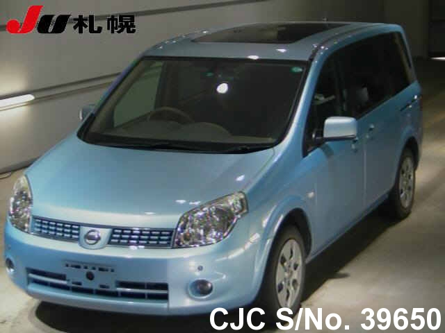 2005 Nissan Lafesta Blue For Sale Stock No 39650 Japanese Used
