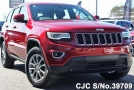 2015 Jeep / Grand Cherokee Stock No. 39709