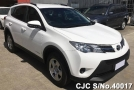 2015 Toyota / Rav4 Stock No. 40017