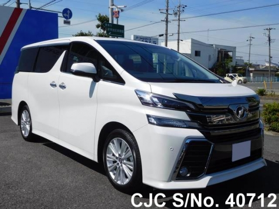 Japanese Toyota Vellfire for Sale