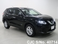 2015 Nissan / X Trail Stock No. 40714