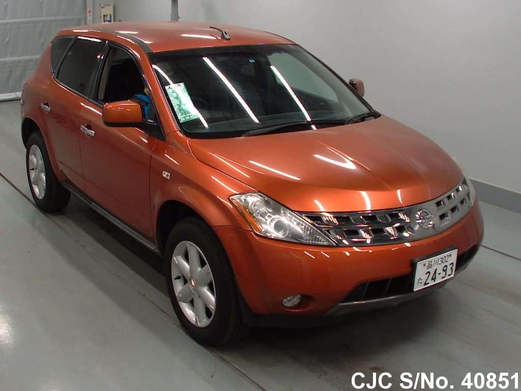 2005 nissan murano orange for sale stock no 40851. Black Bedroom Furniture Sets. Home Design Ideas