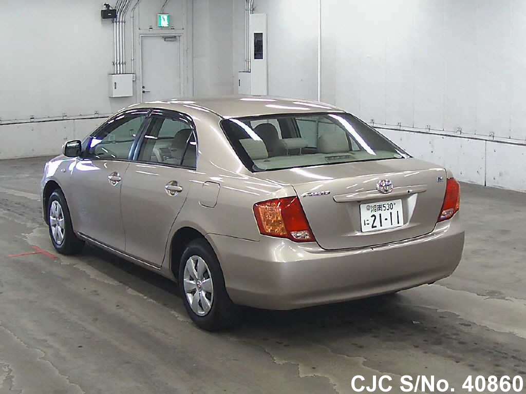 2008 toyota corolla axio beige for sale stock no 40860 japanese used cars exporter. Black Bedroom Furniture Sets. Home Design Ideas