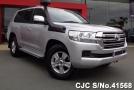 2015 Toyota / Land Cruiser Stock No. 41568