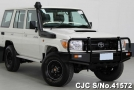 2015 Toyota / Land Cruiser Stock No. 41572