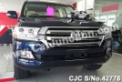 2015 Toyota / Land Cruiser Stock No. 42776