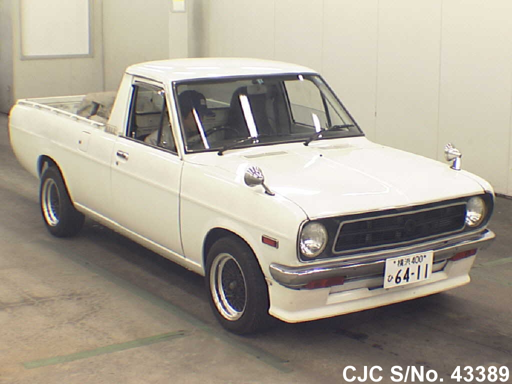 Nissan Pick Up 1992 Manual Simple Instruction Guide Books Pickup Engine Sunny Truck For Sale Stock No 43389 Japanese Used Cars Exporter Accessories Parts