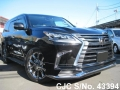 2015 Lexus / LX570 Stock No. 43394