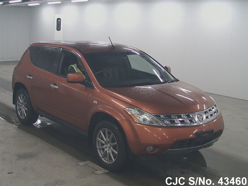 2004 nissan murano orange for sale stock no 43460 japanese used cars exporter. Black Bedroom Furniture Sets. Home Design Ideas