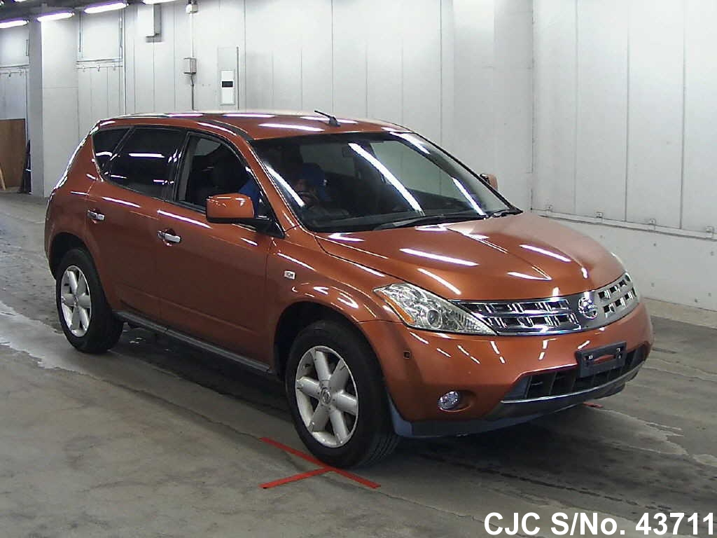 2005 nissan murano orange for sale stock no 43711. Black Bedroom Furniture Sets. Home Design Ideas