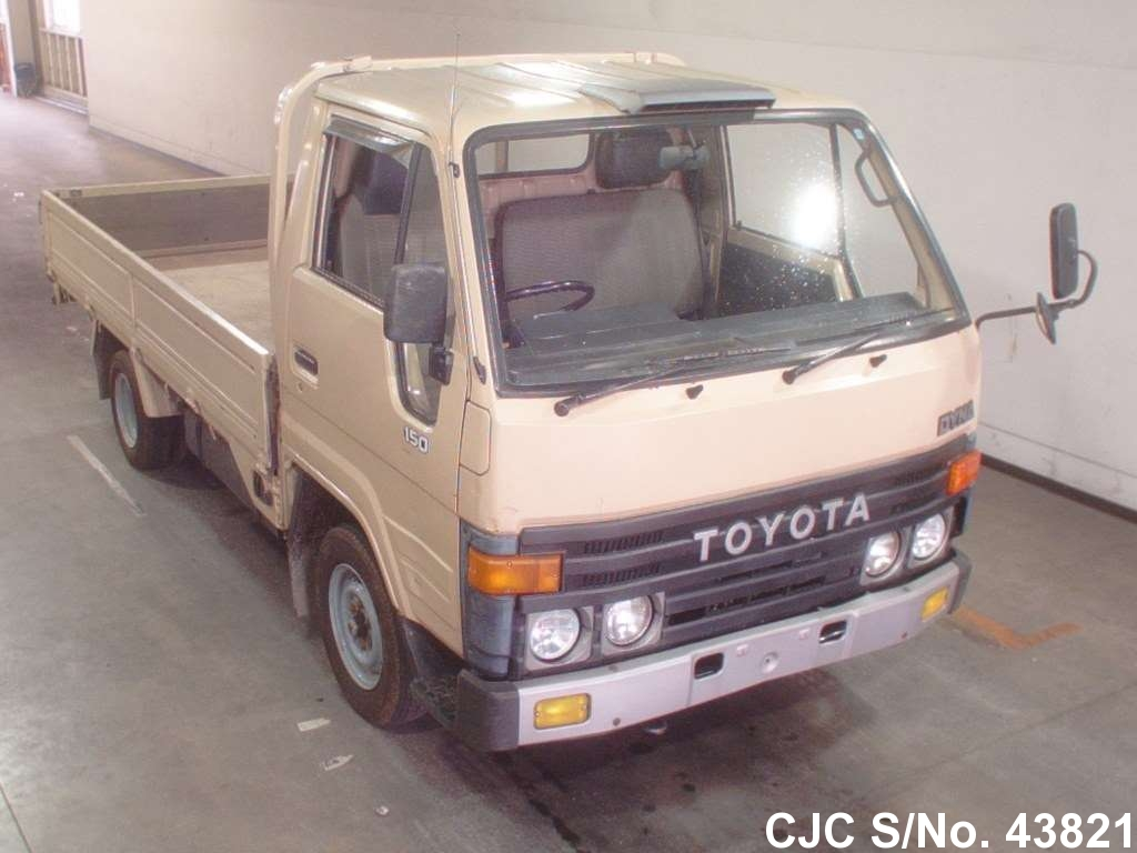 1985 toyota dyna truck for sale stock no 43821 japanese used cars exporter. Black Bedroom Furniture Sets. Home Design Ideas