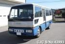 1994 Mitsubishi / Rosa Stock No. 43993