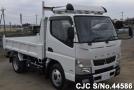 2016 Mitsubishi / Fuso Stock No. 44586