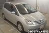 2003 Toyota / Spacio NZE121
