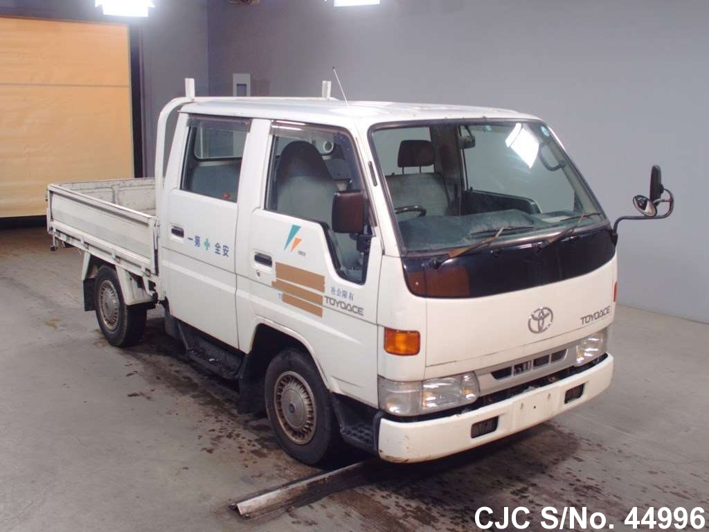 1998 toyota toyoace truck for sale stock no 44996 japanese used cars exporter. Black Bedroom Furniture Sets. Home Design Ideas