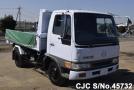 1995 Hino / Ranger Stock No. 45732