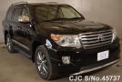 2015 Toyota / Land Cruiser Stock No. 45737