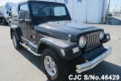 2000 Chrysler / Jeep Wrangler Stock No. 46429