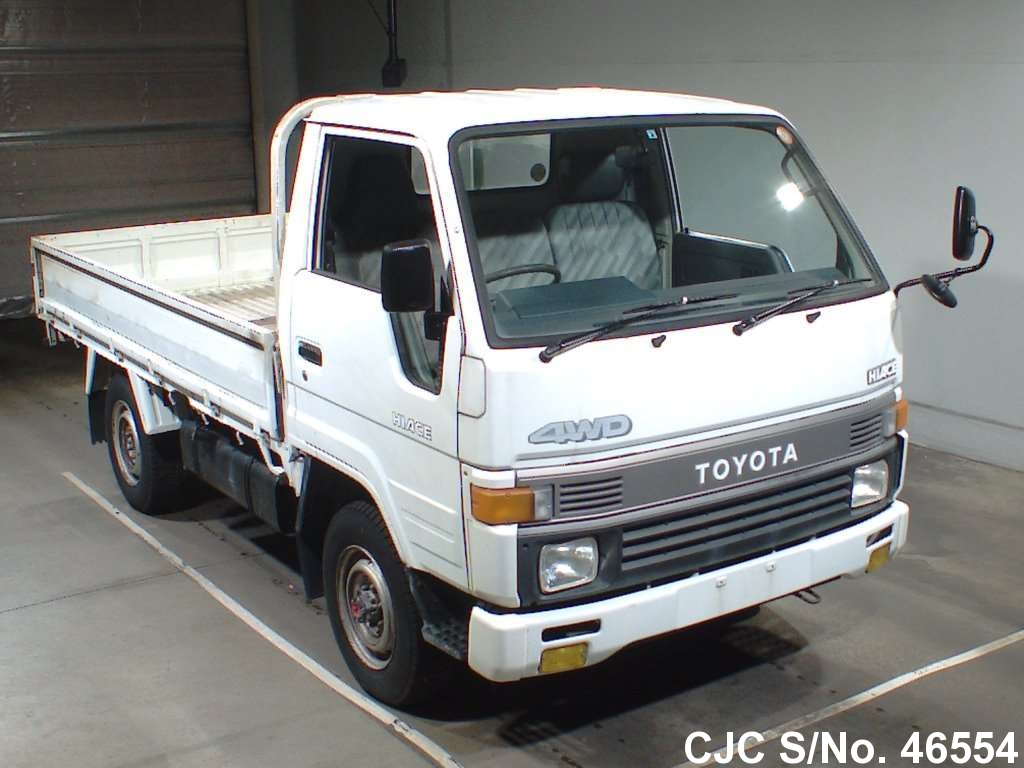 1991 toyota hiace truck for sale stock no 46554 japanese used cars exporter. Black Bedroom Furniture Sets. Home Design Ideas