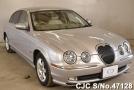 2003 Jaguar / S-Type Stock No. 47128