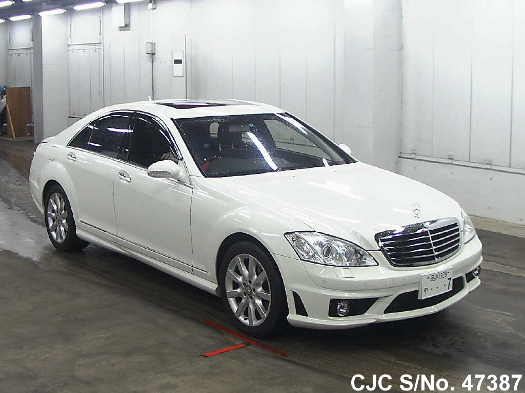 2008 mercedes benz s class white for sale stock no for 2008 mercedes benz s550