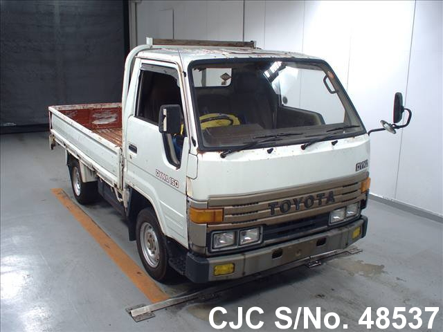 1990 Toyota Dyna Flatbed Trucks for sale | Stock No  48537