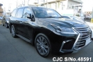 2016 Lexus / LX 570 Stock No. 48591