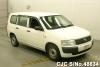 2011 Toyota / Probox NCP51V