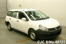 2011 Nissan / AD Van Stock No. 48721