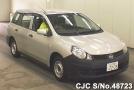 2011 Nissan / AD Van Stock No. 48723
