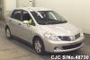 2011 Nissan / Tiida Latio SC11