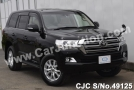 2016 Toyota / Land Cruiser Stock No. 49125