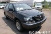 1998 Toyota / Harrier SXU10