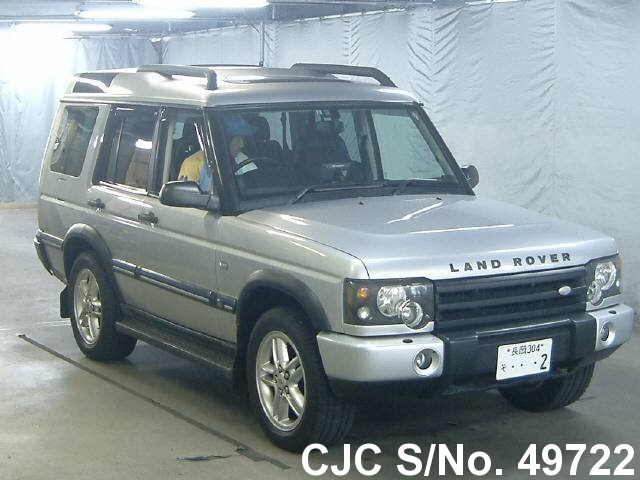 2004 land rover discovery silver for sale stock no 49722 japanese used cars exporter. Black Bedroom Furniture Sets. Home Design Ideas