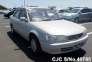 1996 Toyota / Corolla Stock No. 49766