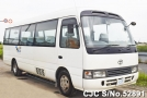 2003 Toyota / Coaster Stock No. 52891