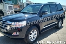 2016 Toyota / Land Cruiser Stock No. 50132