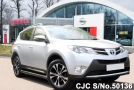 2015 Toyota / Rav4 Stock No. 50136