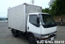 1997 Mitsubishi / Canter Stock No. 50410