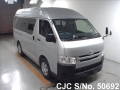 2016 Toyota / Hiace Stock No. 50692