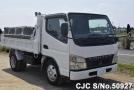 2003 Mitsubishi / Canter Stock No. 50927