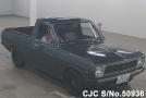 1990 Nissan / Sunny Truck Stock No. 50936