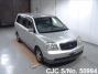 2000 Mitsubishi / Dion CR9W
