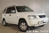 1997 Honda / CRV RD1