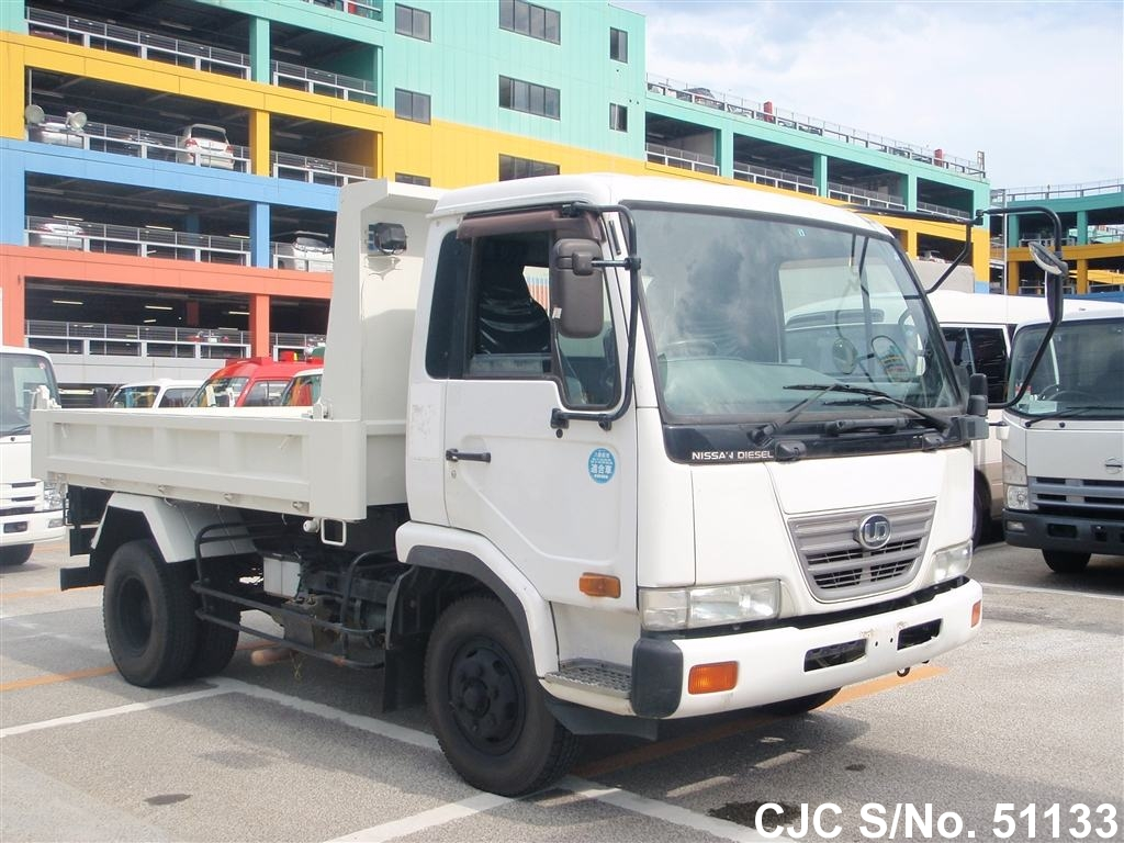 2004 nissan condor truck for sale stock no 51133 japanese used cars exporter. Black Bedroom Furniture Sets. Home Design Ideas