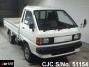 1992 Toyota / Townace CM65