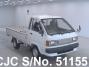 1989 Toyota / Townace Truck KM50