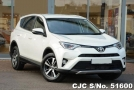 2016 Toyota / Rav4 Stock No. 51600